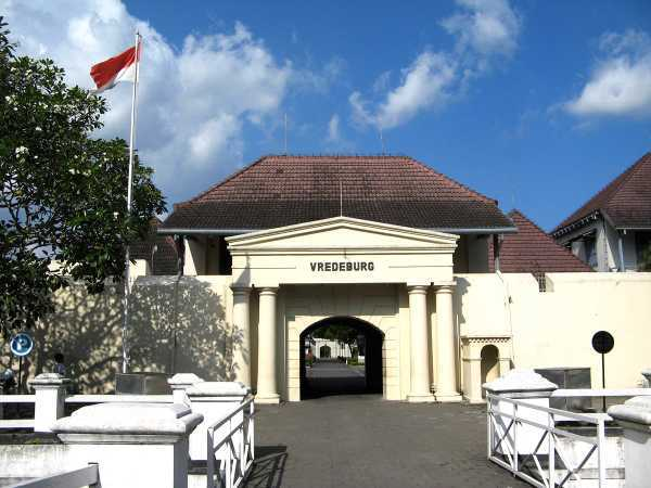 The Gate of Fort Vredeburg Museum