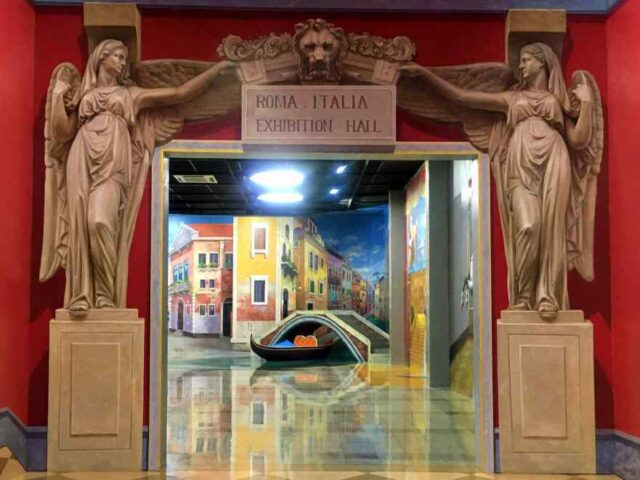 Rome Italian Zone