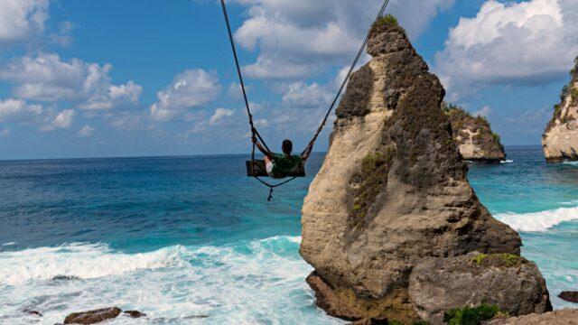 swing attraction