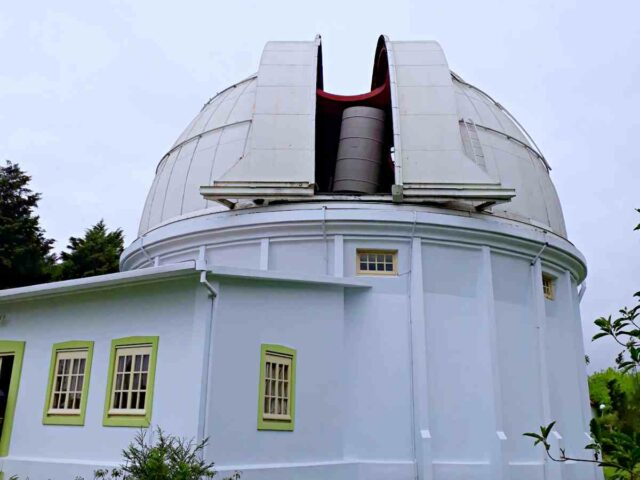 bosscha dome