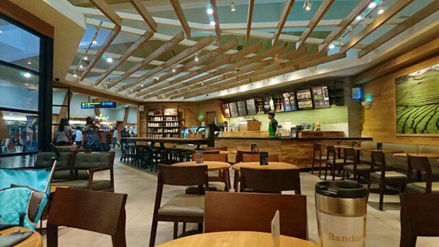 Cafe Bandung airport
