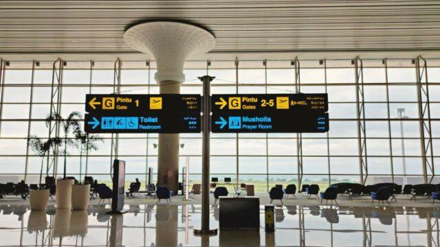 yogyakarta international airport sign board